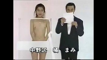 masage japan tube Gorgeus indian pornstars of mombay